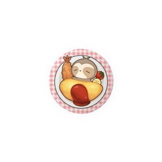 おやすみランチ Badges