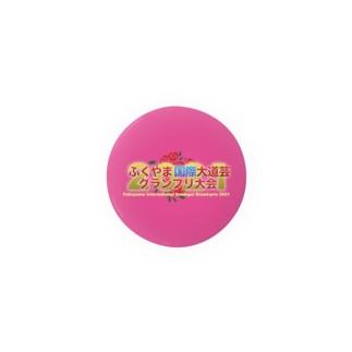 44mm用缶バッジふくやま国際大道芸2021 Badges