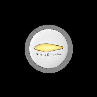 ストロウイカグッズ部のわかさぎフリッターステッカー Badges