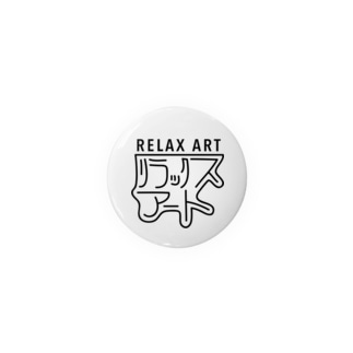 リラックス アート Tin Badge