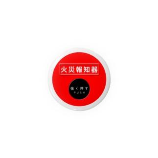 しおじの火災報知器缶バッジ Tin Badge