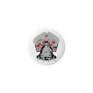 136-kdm-10m Badge