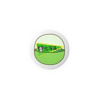 ホッカイドーエイティーズ 44mm Badges