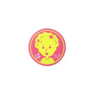 ぱっ!【丸型ツートンカラー】 Badges
