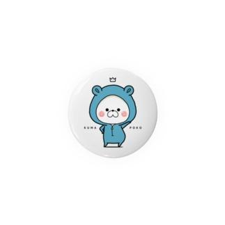 くまぽこ(白) Badges