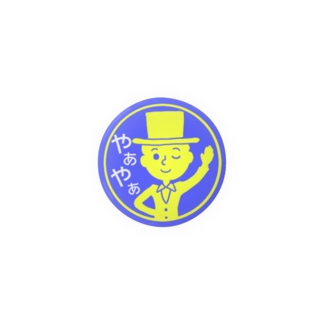やぁやぁ【丸型ツートンカラー】 Badges