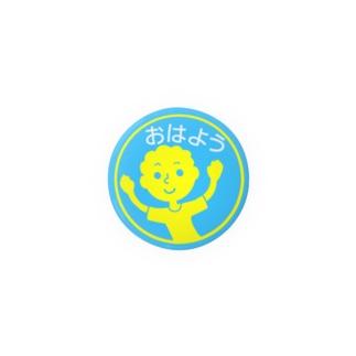 おはよう【丸型ツートンカラー】 Badges