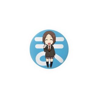 ま Badges