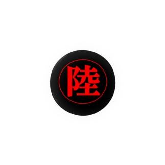 06:陸 - SIX Badges