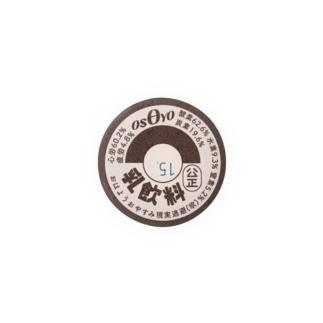 牛乳瓶の蓋(ブラウン) 缶バッジ