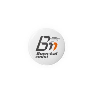 ブエン会ロゴ(缶バッヂ/白) Badges