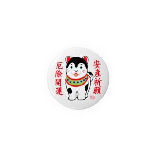 イヌハリコちゃん Badges