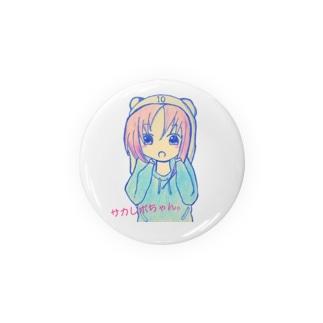 サカレボちゃん Badges
