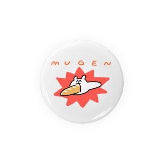 MUGEN Badges