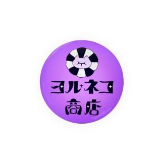 ヨルネコ商店ロゴ(真夜中) Badges