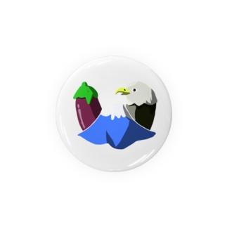 初夢 Badges