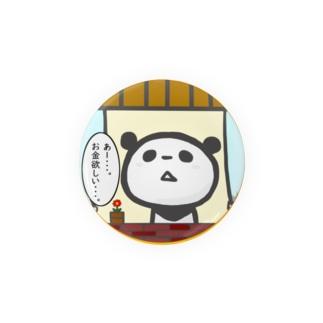 ぱぬおの憂鬱 Badges