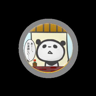 ぱぬおのぱぬおの憂鬱 Badges