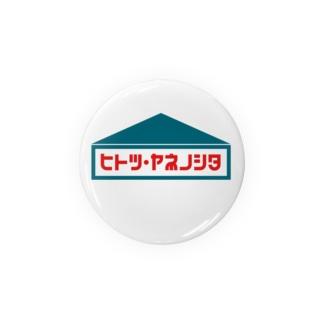 新婚シリーズ Badges