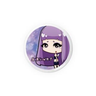 ふしだら♡しすたーず/ロイヤルリリィちゃん Badges