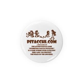 PITACCHI.COM 缶バッジ