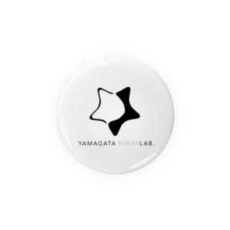 ヤマガタ未来Lab.オリジナルグッズ Badges