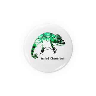 シルクスクリーン 【エボシカメレオン】 Badges