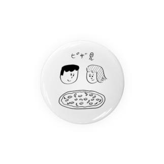 ピザ見 Badges