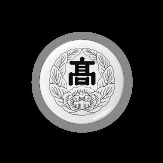 みつお本舗の成田高校缶バッチ Badges
