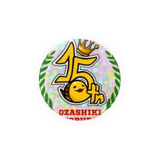 15周年デザイン Badges
