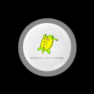 オロシアン2世の精神的に向上心のない亀 Badges