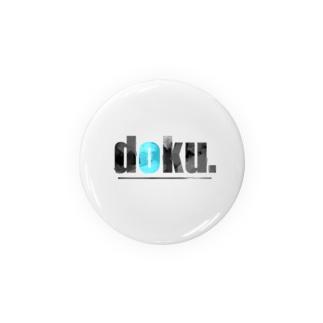 doku缶(KURO) 缶バッジ