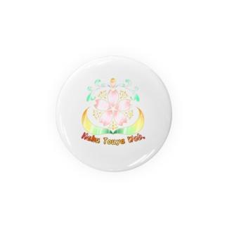 Haku Touya Web. Badges