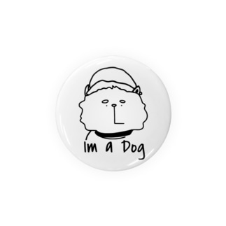 ぼくは犬だよ 缶バッジ