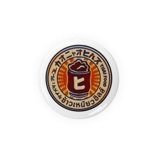 レトロヒル Badges