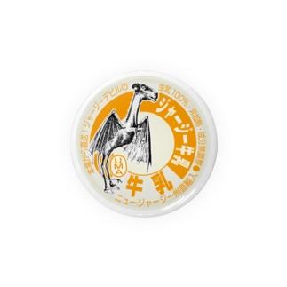ジャージー牛乳(ふた) Badges