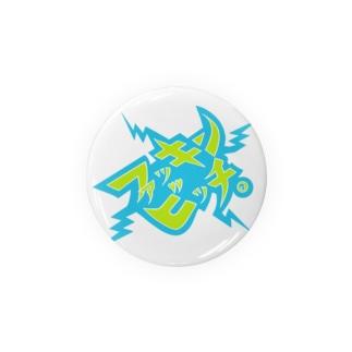 """叫べ""""ファッ〇ンビッ〇""""!!マスカットグリーン&ライトネイビー Badges"""