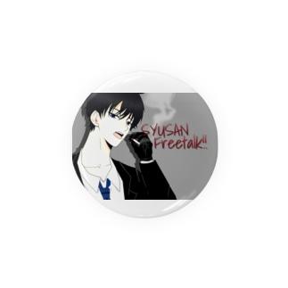 匿名しゅうさん Badges