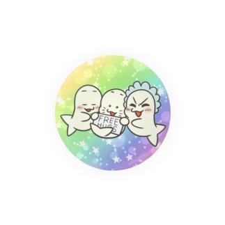 Baby Hug Challenge Badges