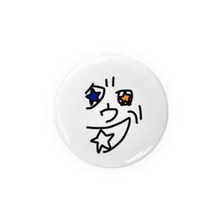 グロウブ Badges