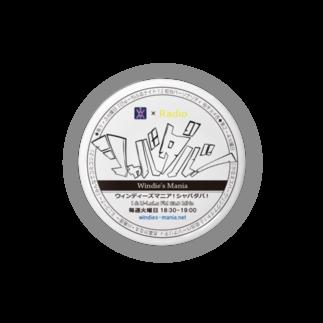 ホシノエイジのウィンディーズマニア!シャバダバ!番組オリジナル(56mm) 缶バッジ