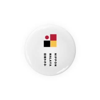 Nippon Malaya / 日本マラヤのNippon Malaya (Logo - Vertical) Badges