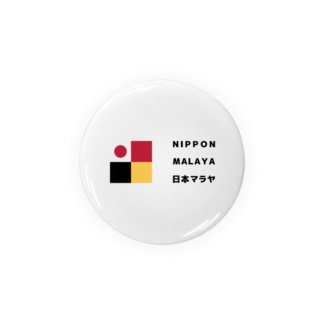 Nippon Malaya / 日本マラヤのNippon Malaya (Logo - Horizontal) Badges