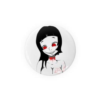 傷 01 Badges