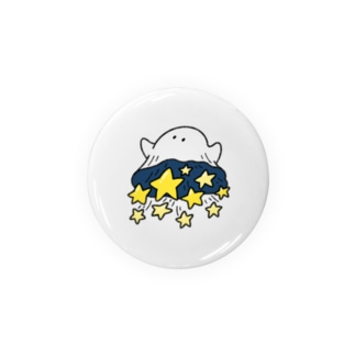 おやすみおばけ ( フルカラー ) Badges