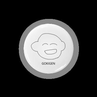 酢のGOKIGEN Badges