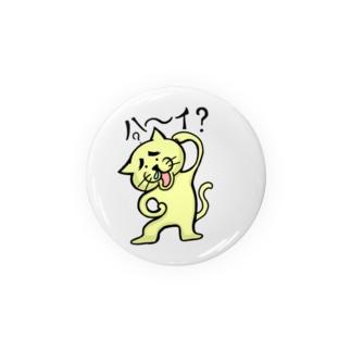 おちょくり猫にゃん Badges