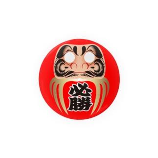 必勝ダルマ 大 Badges
