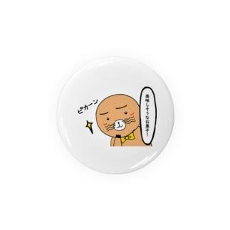 モグのピカーン顔01 Badges