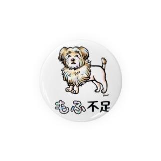 犬がもふ不足 Badges